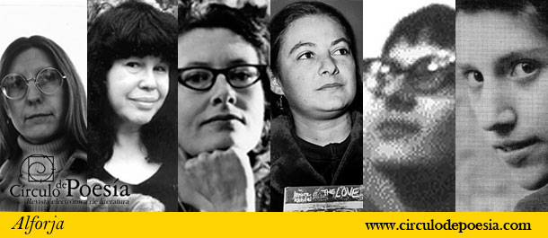 Beat Generation Women