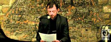 Mexico City Poetry Festival: Christophe Manon