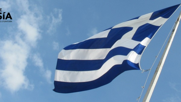 Greek_flag_at_the_Acropolis