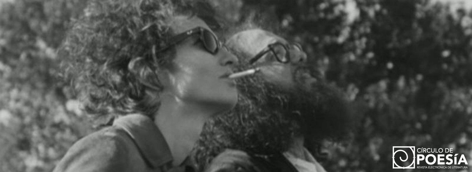Dylan_Ginsberg